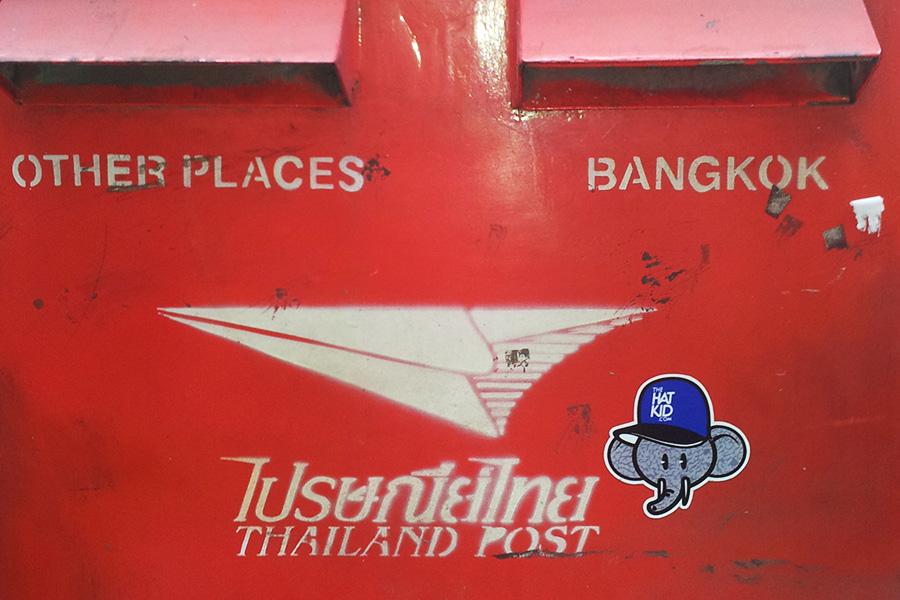 the hat kid street art Thailand stickers